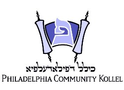 Philadelphia Community Kollel logo
